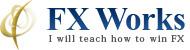 FX手法を探求するブログ@FXワークス